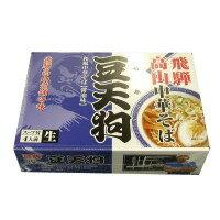 銘店シリーズ箱入高山ラーメン豆天狗(4人前)×10箱セット