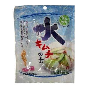 水キムチの素 70g×10個オススメ 送料無料 生活 雑貨 通販