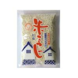 トレンド 雑貨 おしゃれ 乾燥米こうじ 200g×10個