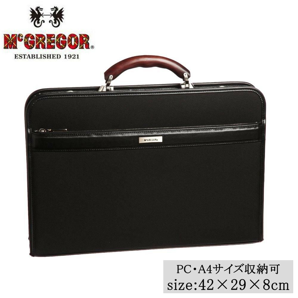バッグ 関連商品 日本製 PC収納可 A4サイズ収納可ビジネスバッグ McGREGOR(マックレガー) ダレスバッグ 21957 ブラック