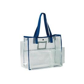 生活関連グッズ バッグ 関連商品 BMトートバッグS 透明タイプ ブルー DS-233-205-3□掃除用具 日用品雑貨 関連