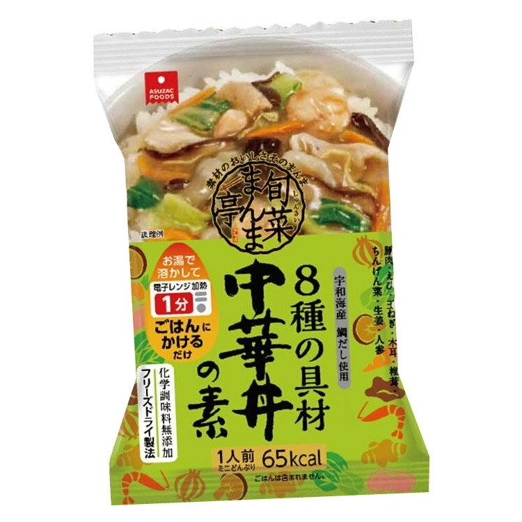 軽食品関連商品 アスザックフーズ 旬菜まんま亭 8種の具材 中華丼の素 15g×30食セット