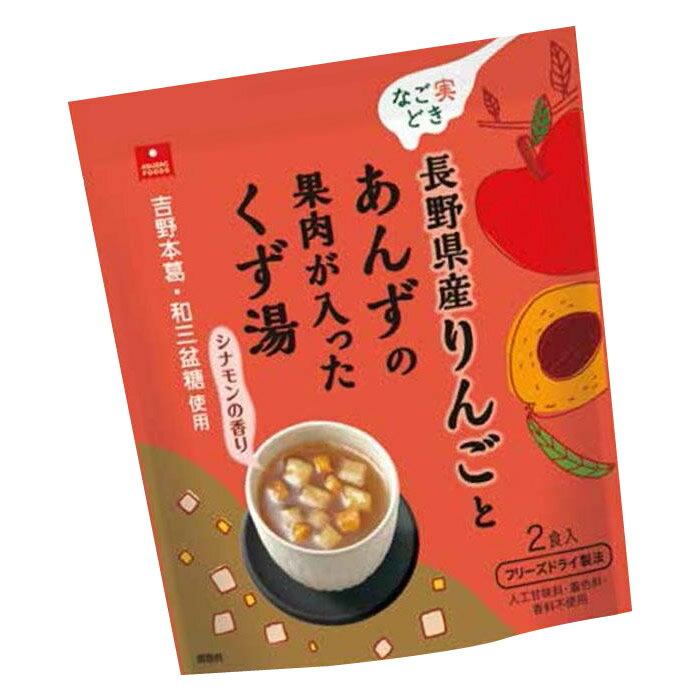 惣菜・レトルト関連商品 アスザックフーズ なご実どき 長野県産りんごとあんずの果肉が入ったくず湯 2食入り×20袋セット