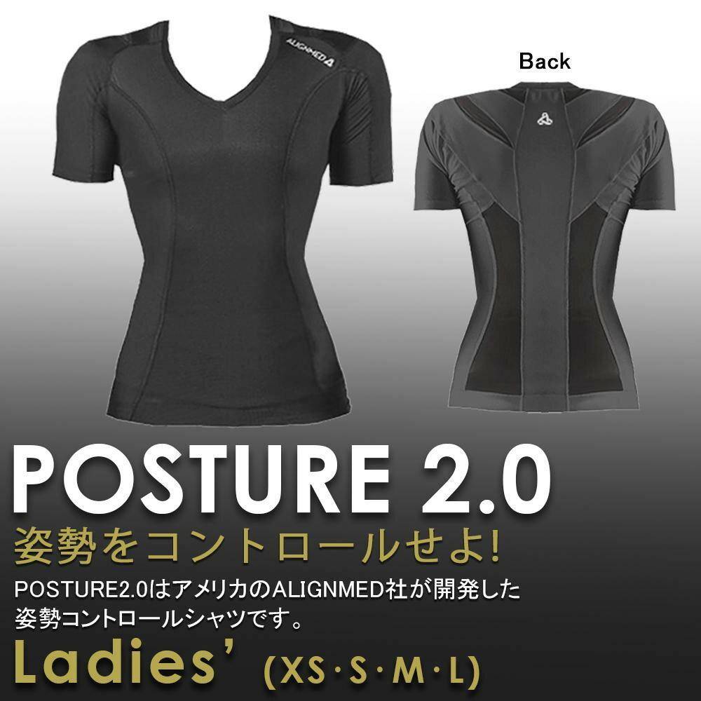 スポーツ・アウトドア関連商品 姿勢コントロールシャツ ポスチャーシャツ2.0 レディースPULL XS