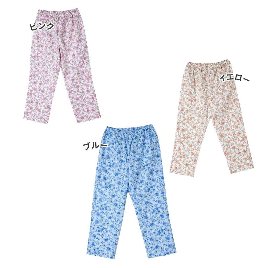 ファッション関連商品 欲しかったパジャマの下 3色組 M・SPP-10020