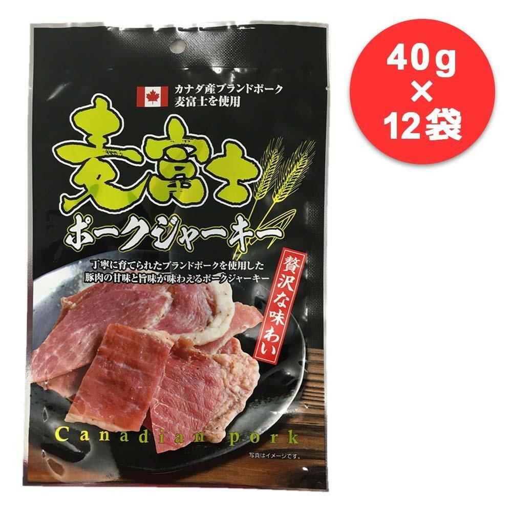 軽食品関連商品 谷貝食品工業 麦富士ポークジャーキー 40g×12袋