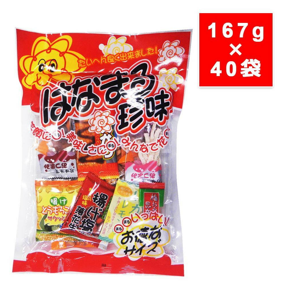 生活日用品関連商品 谷貝食品工業 おつまみ はなまる珍味 珍味詰合せ 167g×40袋