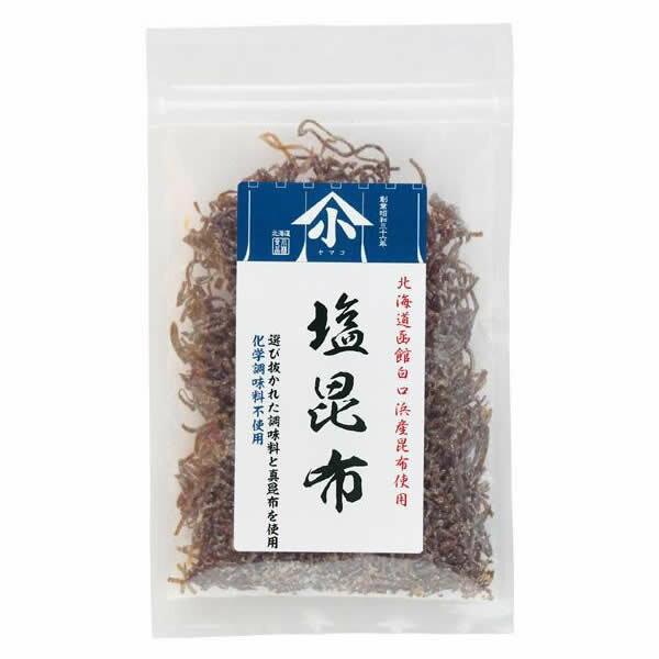 水産物・水産加工品関連商品 やまこ 北海道産 塩昆布 35g 10袋セット
