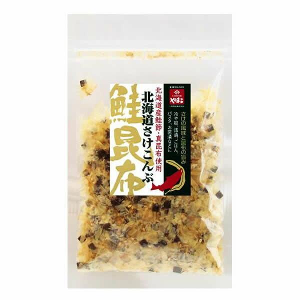 水産物・水産加工品関連商品 やまこ 北海道さけこんぶ 20g 10袋セット