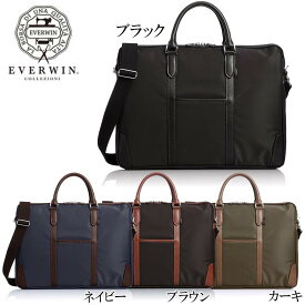 服飾雑貨関連商品 日本製 EVERWIN(エバウィン) ビジネスバッグ ブリーフケース ベローナ 薄マチ・ファスナー拡張機能 21595 ブラック