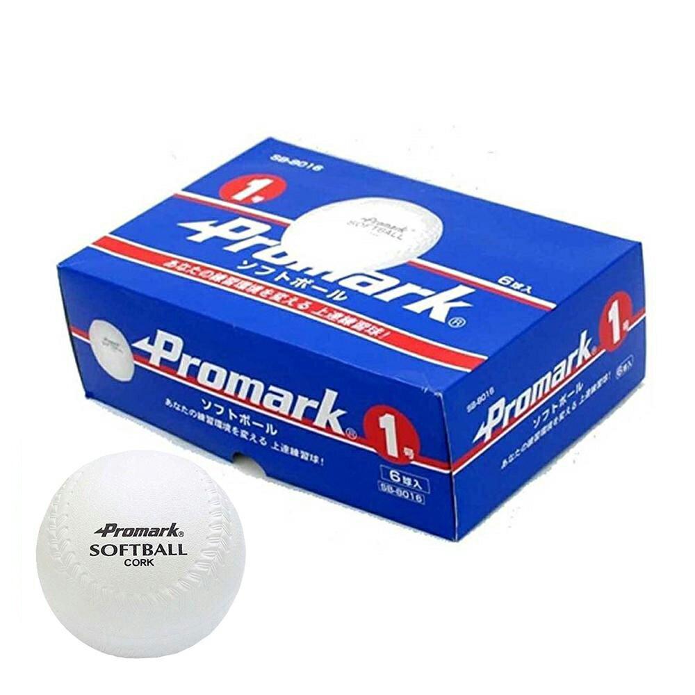 スポーツ・アウトドア関連商品 Promark プロマーク ソフトボール練習球6球入 1号球 SB-8016