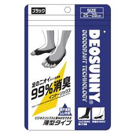 メンズ靴下・レギンス・スパッツ関連商品 DEOSUNNY デオサニー 高機能消臭 抗菌防臭×吸汗速乾 インナーソックス メンズ ブラック ×4足セット
