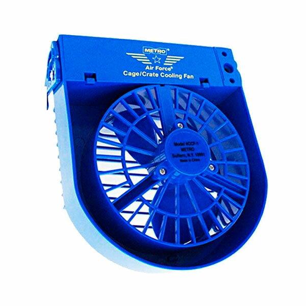 ペット用品関連商品 正規輸入品  ペット用扇風機 Metro Cage/Crate Cooling Fan メトロ ケージ/クレート クーリング・ファン ブルー CCF-1
