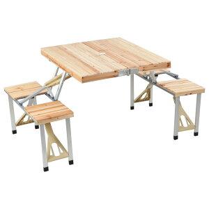 アウトドア 関連商品 簡単設置 コンパクト収納 テーブルチェアーセット STK1015お得 な 送料無料 人気 トレンド 雑貨 おしゃれ