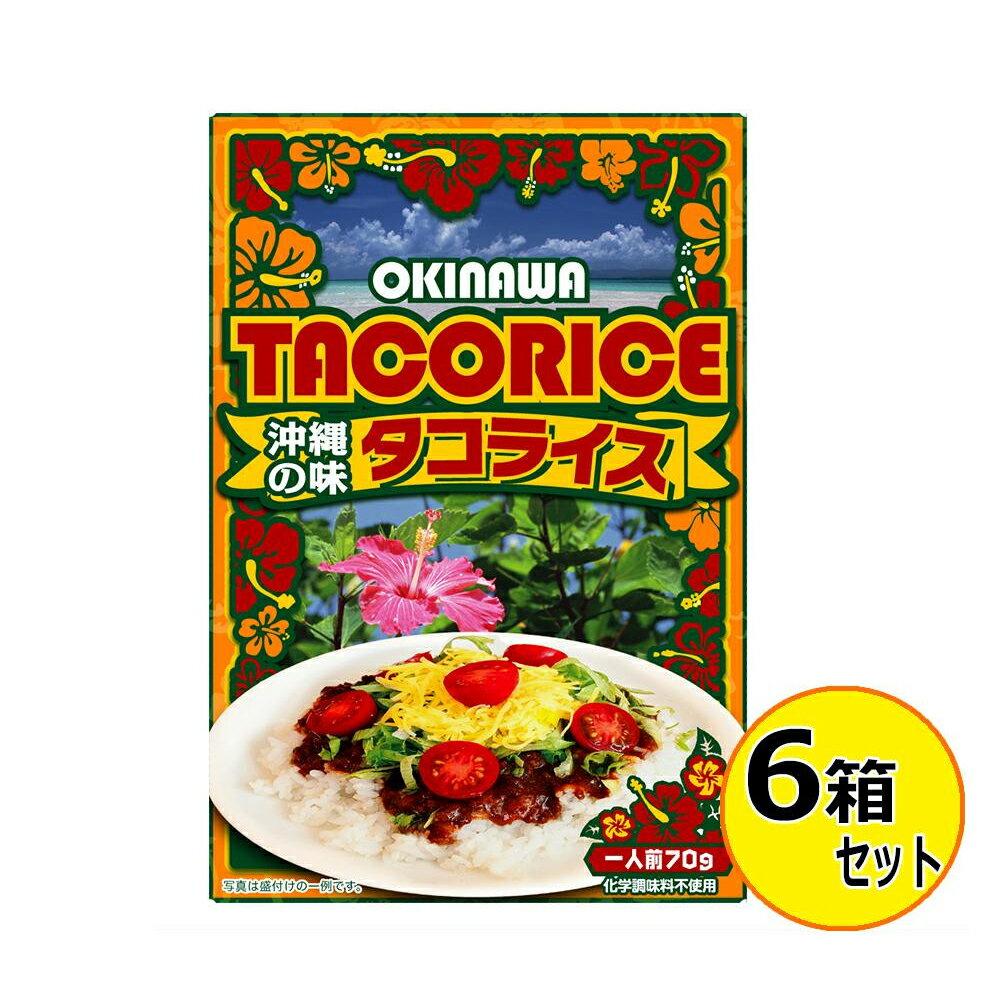 軽食品関連商品 本場沖縄の味 タコライスのもと 70g×6箱セット TR-30