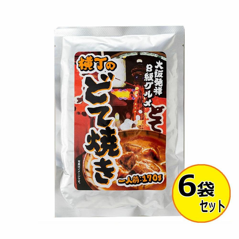 軽食品関連商品 本場大阪 横丁のどて焼き 170g×6袋セット DT1230