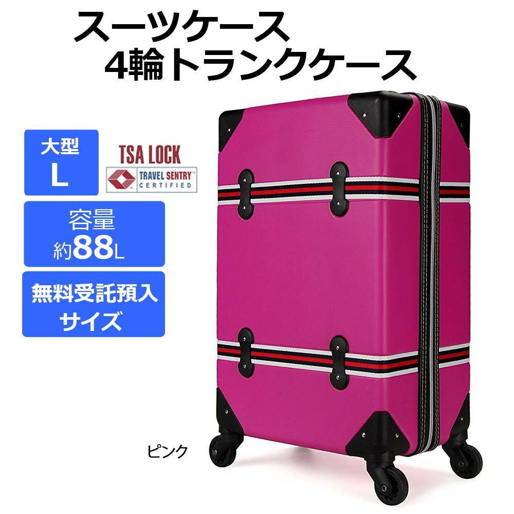 バッグ 関連商品 157センチ以内 スーツケース 4輪トランクケース M6001 L-大型 ピンク