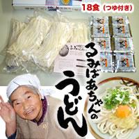 麺類関連商品 池上製麺所 18食つゆ付