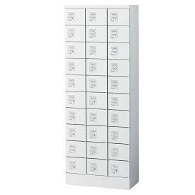 オフィス収納 オシャレ 人気 小物入れロッカー 3列10段30人用・ダイヤル錠タイプ KLKW-30-D