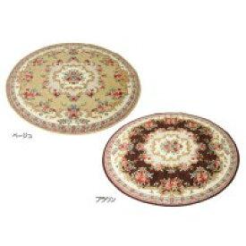 カーペット お洒落 おすすめ ゴブラン織 円形ラグ ボルドー(Φ160cm) ブラウン・5377