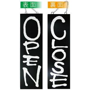 E木製サイン(黒) 3964 大 OPEN/CLOSEオススメ 送料無料 生活 雑貨 通販