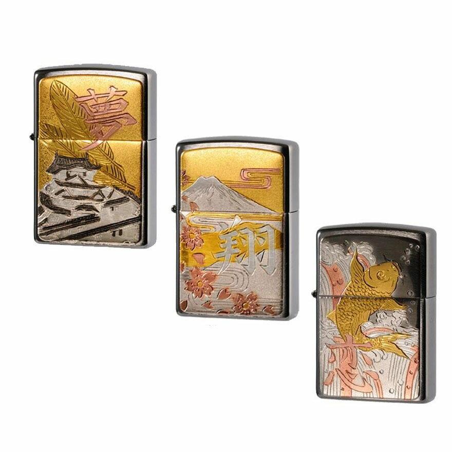 喫煙グッズ Zippo(ジッポー) ライター 伝統工芸 彫金漢字シリーズ 夢・63290498