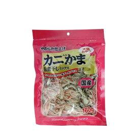 流行 生活 雑貨 国産 犬猫用 カニ入りかま&煮干しミックス 160g×10袋セット