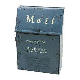 メタルスリムポスト ブルー 7006オススメ 送料無料 生活 雑貨 通販