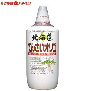 調味料 関連商品 調味料 砂糖 関連 サクラ印ハチミツ 北海道てんさいオリゴ 1kg×8本セット