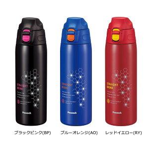 ステンレスボトル ストレートドリンク  0.7L AJC-70 ブルーオレンジ(AO)