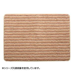バスマット 『プラチナクリーン ナリ』 ベージュ 約45×60cm 3442419おすすめ 送料無料 誕生日 便利雑貨 日用品