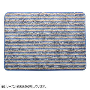 バスマット 『プラチナクリーン ナリ』 ブルー 約45×60cm 3442519お得 な 送料無料 人気 トレンド 雑貨 おしゃれ