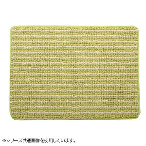 バスマット 『プラチナクリーン ナリ』 グリーン 約45×60cm 3442619お得 な全国一律 送料無料 日用品 便利 ユニーク