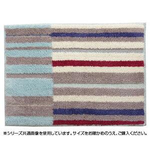 バスマット 『グリース 銀イオン』 ブルー 約45×60cm 3447519オススメ 送料無料 生活 雑貨 通販