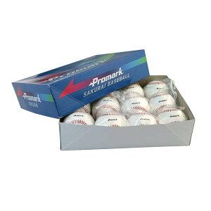 硬式練習球 約72mm 1ダース(12球入) BB-941オススメ 送料無料 生活 雑貨 通販