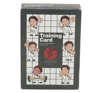 立花龍司コラボ トレーニングカード TPT0015オススメ 送料無料 生活 雑貨 通販