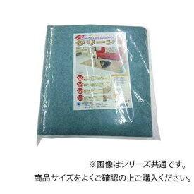 マット 関連 ペット用品 ディスメル クリーンワン(消臭シート) 90×90cm グリーン OK700