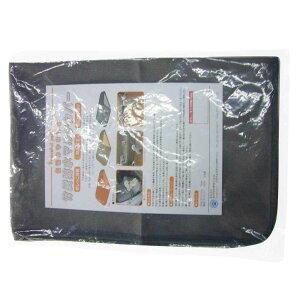 ペット用品 竹炭防水マルチカバー 150×200cm 灰色 OK960お得 な全国一律 送料無料 日用品 便利 ユニーク