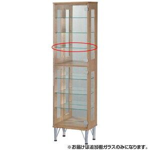 NEO-150用 棚ガラスオススメ 送料無料 生活 雑貨 通販