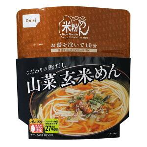 尾西食品 山菜玄米めん 30袋 47RN-Sお得 な全国一律 送料無料 日用品 便利 ユニーク
