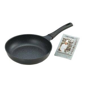 鍋・フライパン フライパン 関連 『たいめいけん』アルミ鋳物フライパン26cm TM-123 おすすめ 送料無料