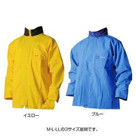 アウトドア 関連 マリン用 ジャケット 9510J ブルー・L