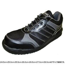 流行 生活 雑貨 安全靴セーフティーシューズ カーミット KML-9606 ブラック 27.0cm