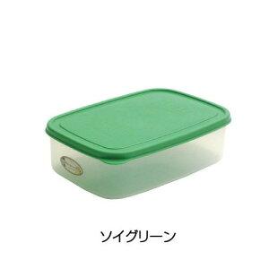 容器・ストッカー・調味料容器 関連 鮮度保持容器 角型 1270ml ソイグリーン 11448 オススメ 送料無料