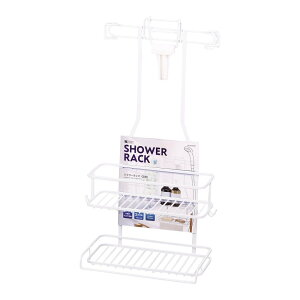 バス 洗面 パール金属 スパージュ シャワーラック 2段 HB-4348/浴室で賢く収納 おすすめ 送料無料