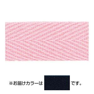 手芸 クラフト ハマナカ ファッションテープ H741-400-026/バッグ 小物 服などに おすすめ 送料無料