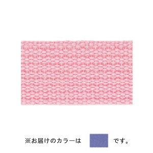 手芸 クラフト ハマナカ ファッションテープ H741-500-027/バッグ 小物 服などに おすすめ 送料無料