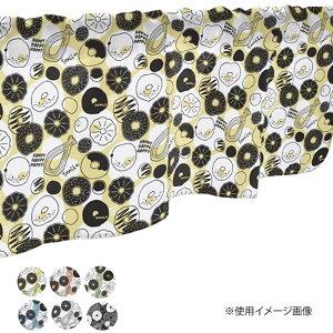 カフェカーテン ドーナツ 1000×450mm 青・40947おすすめ 送料無料 誕生日 便利雑貨 日用品