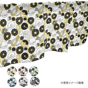 カフェカーテン ドーナツ 800×450mm 茶・40942おすすめ 送料無料 誕生日 便利雑貨 日用品