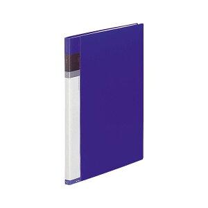 クリヤーブック・ルポ B4・S型(36穴) ポケット20枚 N-4604 8・青お得 な 送料無料 人気 トレンド 雑貨 おしゃれ